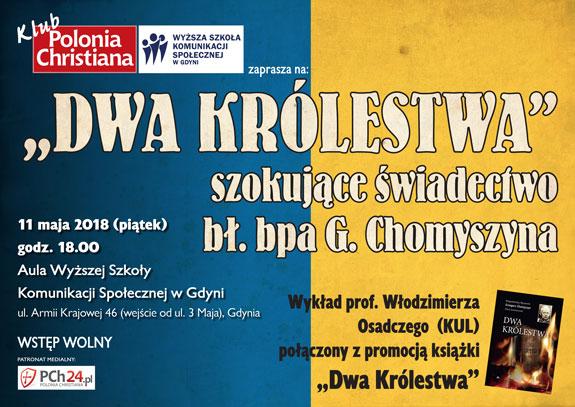 Dwa królestwa - wykład prof. Włodzimierza Osadczego